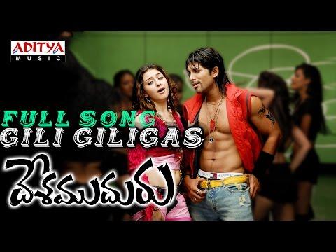 Gili Giligas Full Song Desamudhuru Movie || Allu Arjun, Hansika Motwani