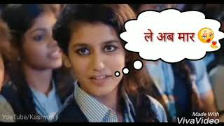 Priya Prakash Hot Video