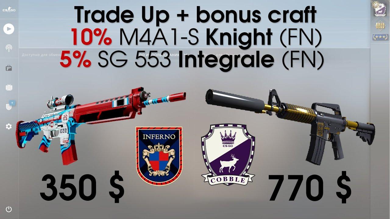 m4a1 knight trade up
