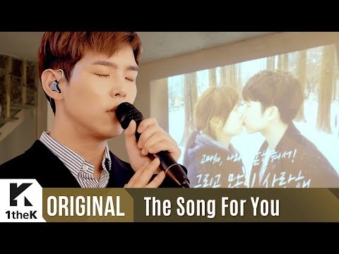 The Song For You(오직 너를 위한 라이브): Paul Kim(폴킴) _ Me After You(너를 만나)