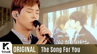 Gambar cover The Song For You(오직 너를 위한 라이브): Paul Kim(폴킴) _ Me After You(너를 만나)