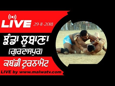 JHANDA LUBANA (Gurdaspur) KABADDI TOURNAMENT - 2018 || LIVE STREAMED VIDEO