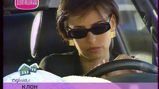 Клон (75 серия) (2001) сериал