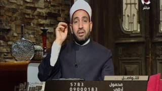 شاهد .. سالم عبد الجليل ينصح زوجة بالطلاق فورا من هذا الرجل