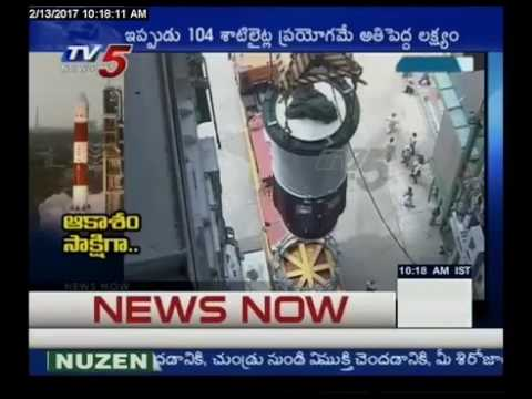 104 Satellites In One Mission - ISRO - All Set For The Record Launch -15th February 2017 - TV5 News