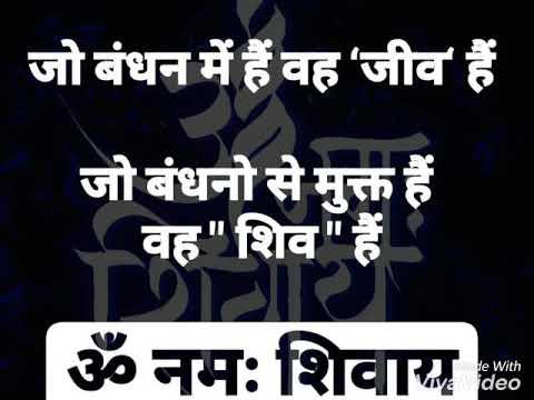 बम लहरी सांग लिरिक्स - Bam Lahri Song Lyrics ,Lyrics Babam Bam Bam Lehri Kailash Kher, Bam bam lahri