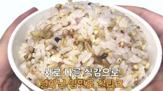 쌀 15혼합잡곡쌀 백미 햅 다이어트 진공포장 집밥 답례…