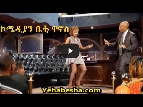 Download Comedian Betty Wanos Funny Interview with Seifu Fantahun on EBS