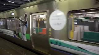 【4K、高音質】JR北海道733系大谷翔平ラッピング車、札幌駅