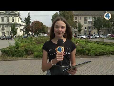 TV-4: Тернопільська погода на 17 серпня 2019 року