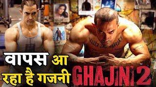 Aamir तोड़ेंगे 2019 में सारे Record, ला रहे हैं Ghajini 2