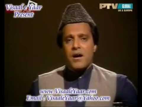 Sarkaar ki gali me    Very old naat PTV  1965