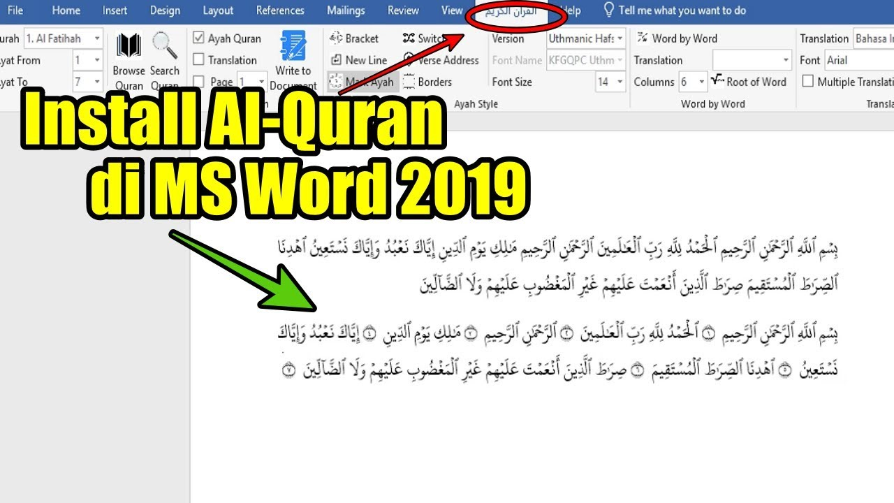 Cara Install Al Quran di MS Word 2019 (windows/PC)