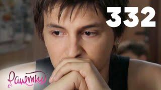 Ранетки 6 Сезон 72 Серия