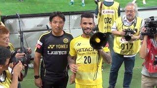 2017年9月9日、浦和レッズ戦の試合後です。 埼玉スタジアムに集結した柏...