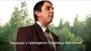 Петро Бампер (без цензури)