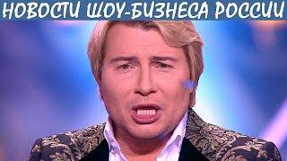 Растолстевшему Баскову поклонники посоветовали обратиться к диетологу. Новости шоу-бизнеса России.