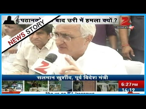 Salman Khursid's appeal after the army base attack in Uri