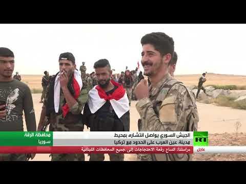 الجيش السوري يعزز انتشاره بعين العرب  - نشر قبل 7 ساعة