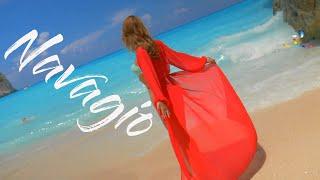 Zakynthos Greece - Navagio Beach (Shipwreck beach) Greece 2018