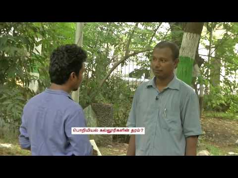 Employability  of Engineers still a far cry | Tamil Nadu | News7 Tamil