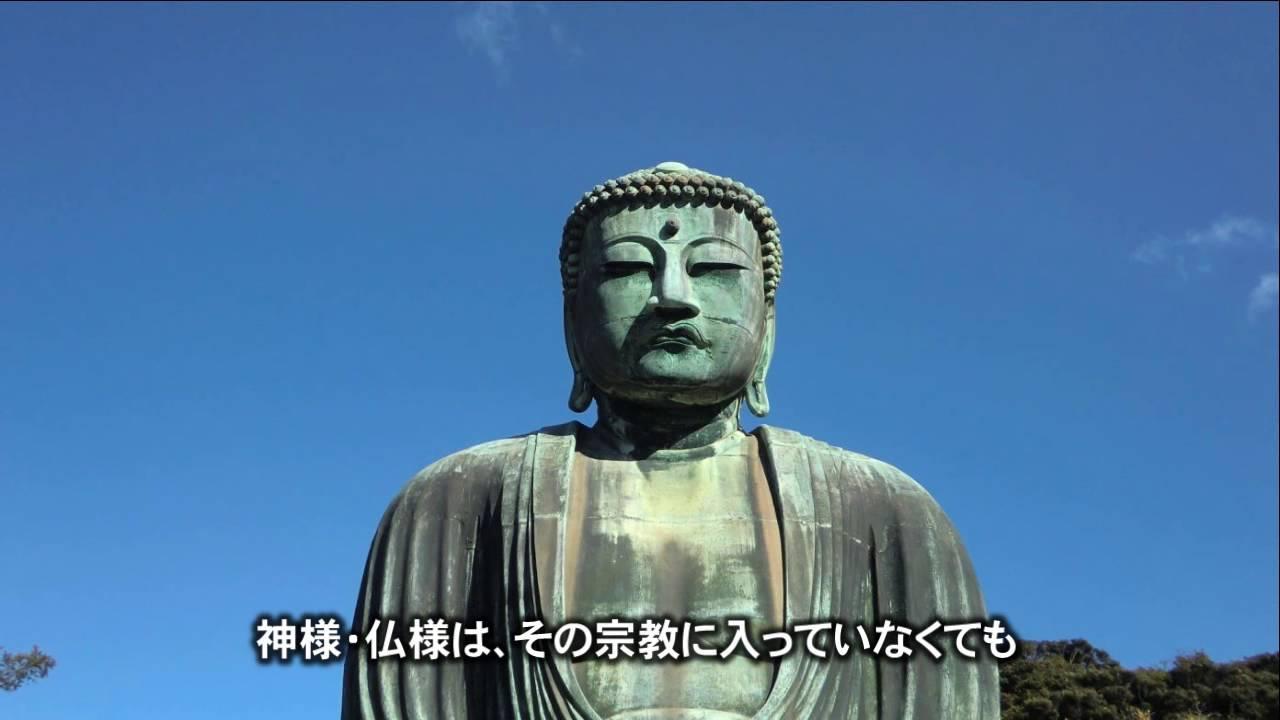 織 子 桜井