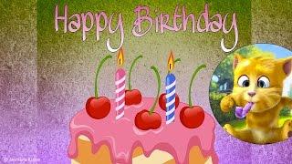 С Днем рождения! Поздравление №21 от котенка Джинжера.