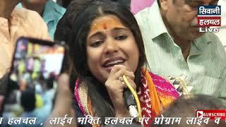 Reshmi Sharma || सब से पहले 2019 में बाबा शयमजी का धन्यवाद करना बाबा खुशहोकर ओर कृपा बरसा देगे