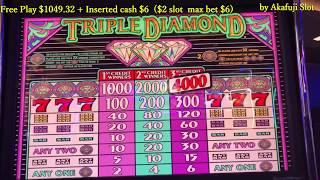 Akafuji Slot★Huge Free Play ! Triple Diamond Slot & RED HOT 7s ReSpin Slot, Cosmopolitan Las Vegas