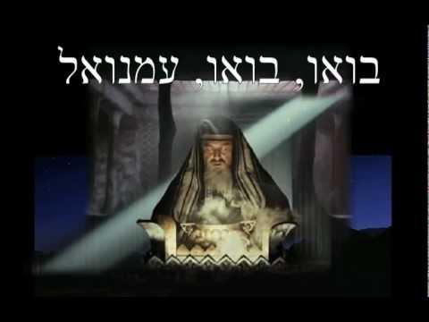 O Come, O Come, Emmanuel (with Lyrics) (Christmas Carol)  圣诞歌曲(英文)