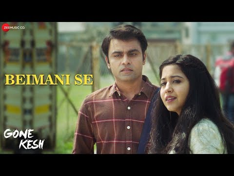 Pyaar Lafzon Mein Kahan Episode 21 | Derya is crying for the past!