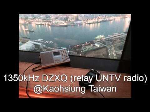 1350kHz DZXQ (relay UNTV radio) 20150102 0701TST