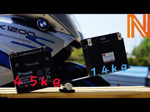 超軽量!バイク用リチウムバッテリーをBMWに搭載!【K1200S】