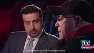 Un Cut with Mehrdad Asemani Part 3