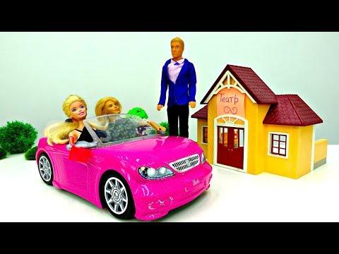 #Барби и Кен идут в ТЕАТР! #Одевалки для Девочек / Мультик с Куклами Barbie / Видео для Детей