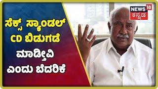 'ನಮ್ಮ ತೀರ್ಮಾನದಲ್ಲಿ ಯಾವುದೇ ಬದಲಾವಣೆ ಇಲ್ಲ,ರಾಜೀನಾಮೆ ಖಚಿತ'-H Vishwanath To News18 Kannada