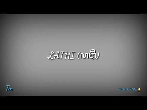 lathi---weird-genius(-ft-sara-fajira)-(lyrics)