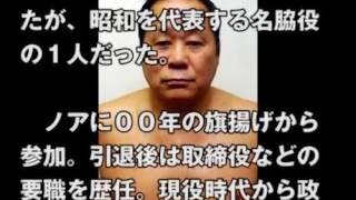 永源遥 70歳 サウナで倒れ死去 「つば攻撃」永源遥さん急死 サウナで...