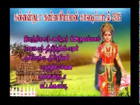 BATTICALOA  KANNANKUDAH SONG மட்டக்களப்பு கன்னன்குடா காவடி பாடல்   indujan