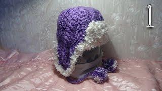 Как связать шапку-ушанку для девочки спицами(Как связать шапку-ушанку для девочки спицами http://bringingsuccess.ru/vyazanie.php В этом видео уроке мы начнем вязать детс..., 2015-11-08T07:51:22.000Z)