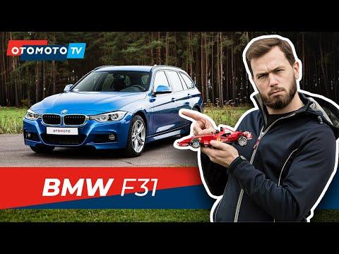 BMW 3 F31 - Trójka na piątkę?   Test OTOMOTO TV