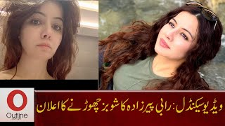 Rabi Peerzada says good by to showbiz after viral videos | Outline News