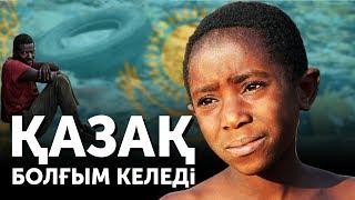 5 Стран Которые Мечтают Жить Как Казахстан