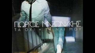 Giorgos Mazonakis - Summer in Greece (Dirty Summer Remix)