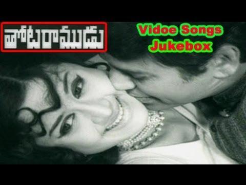 Thota Ramudu Video Songs Juke Box || Chalam || Kannada Manjula