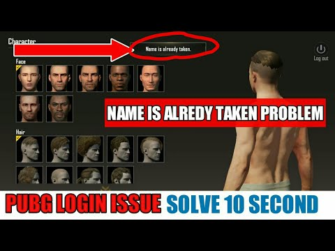 Pubg name is already taken problem issue || how to slove in 10 sec ||