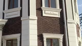 видео Проектирование домов, коттеджей в Краснодаре, Сочи по низкой цене. Сравнить цены и сделать заказ на Ваш Дом.Кубань