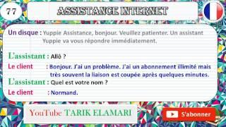 dialogue en français 77 avec  proverbe