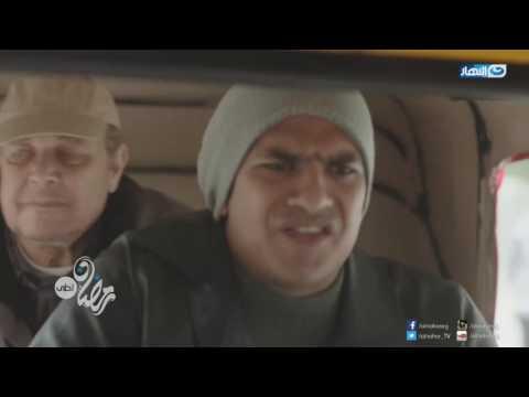 البرمو التشويقى لمسلسل راس الغول حصريا على النهار رمضان ٢٠١٦|Ras Al Ghoul Official Promo