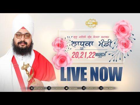 Full Diwan | LADHUKA MANDI (FAZILKA) | 21 March 2018 | Day 2 | Dhadrianwale